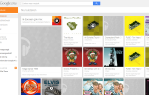 screenshot Google Music
